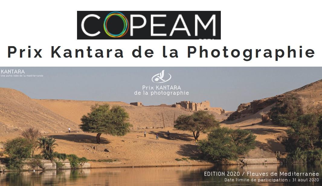 Prix Kantara de la Photographie