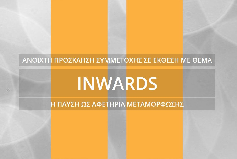 Inwards