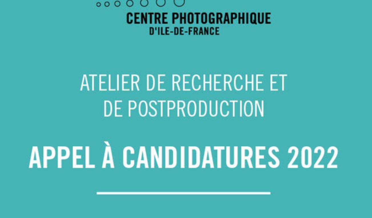 Atelier De Recherche Et De Postproduction